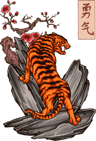 Nadruk Japanese Tiger Courage Tattoo